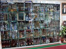 Museum of History of Russian vodka