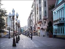 Walk along the Old Arbat