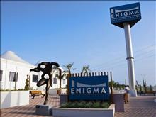 Enigma Mall