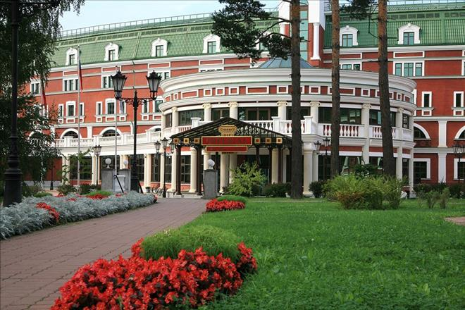 Imperial Park Hotel & SPA