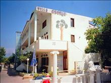 Villa George Hotel Apartments