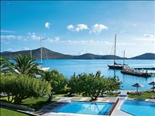 Porto Elounda Golf & Spa Resort