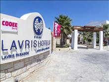 Lavris Hotel & Bungalows