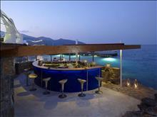 St. Nicolas Bay Resort Hotel & Villas