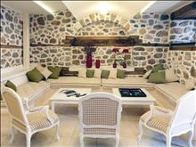 Orologopoulos Luxury Mansion
